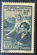 Francia 1938 N. 417 C. 65+60 Pro Studenti MNH GO Catalogo € 20 - Francia