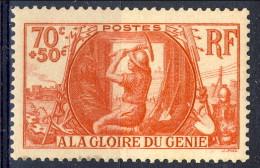 Francia 1939 N. 423 C. 70+50 Genio Militare MNH GO Catalogo € 16 - Francia