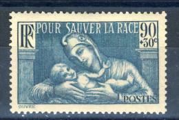 Francia 1939 Serie N. 419 C. 90+30 Pro Società Profilassi MNH GO Catalogo € 4,50 - Ungebraucht