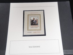 MACEDOINE - Bloc Luxe Avec Texte Explicatif - Belle Qualité - À Voir -  N° 11668 - Macédoine
