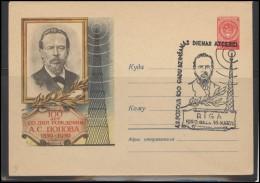 RUSSIA USSR Private Cancellation USSR Se SPEC NNN 1959LV LATVIA Radio Communication Popov - 1923-1991 USSR