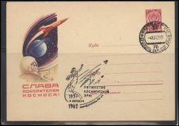 RUSSIA USSR Private Cancellation USSR Se SPEC NNN 1962 SIMF UKRAINE Crimea Simferopol Space Exploration - 1923-1991 USSR