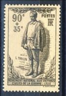 Francia 1939 N. 420 C. 90+35 Monumento Alle Vittime Civili MNH GO Catalogo € 21 - Ungebraucht