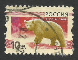 Russia, 10 R. 2008, ITC # 1263, Used. - 1992-.... Federation
