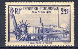 Francia 1939 N. 426 F. 2,25 Azzurro Expo New York MNH GO Catalogo € 20 - Francia