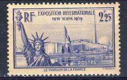 Francia 1939 N. 426 F. 2,25 Azzurro Expo New York MLH GO Catalogo € 20 - Francia