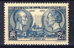 Francia 1939 Serie N. 427 F. 2,25 Blu Centenario Fotografia MNH GO Catalogo € 18 - Francia