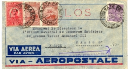 Brésil Lettre Par AAvion - Briefmarken