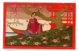 T.Corbella Art Nouveau Femme Type Chine Japon Joyeuses Paques - Illustrateurs & Photographes