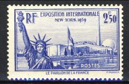 Francia 1940 N. 458 F. 2,50 Azzurro Expo New York MNH GO Catalogo € 35 - Ungebraucht