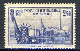 Francia 1940 N. 458 F. 2,50 Azzurro Expo New York MNH GO Catalogo € 35 - Francia