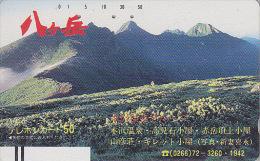 Télécarte Ancienne Japon / 110-6625 - Paysage Montagne - Landscape Mountain Japan Front Bar Phonecard / A - Balken TK - Montagnes