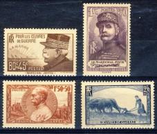 Francia 1940 Serie N. 454-457 Pro Opere Di Guerra MNH GO Catalogo € 52 - Francia