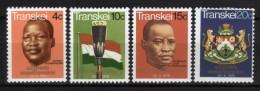 TRANSKEY - 1976 Scott# 1/4 * CPL - Transkei