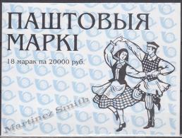 Belarus - Bielorussie 2000 Yvert C-334 Definitive, Folkloric Dance, Adhesive - Booklet - MNH - Belarus