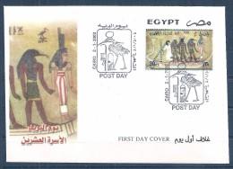 Egypte - 2002 -  Enveloppe 1e Jour - Journée De La Poste - Motifs Pharaons 20e Dynastie - Y&T #1719 - Egyptologie