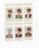 Moldova , Moldavie , Moldawien , Moldau ,  2008 ;  Princes  ;  MNH - Moldova