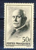 Francia 1941 - 42 N. 525 F. 50 Nero Petain MNH GO Catalogo € 5,40 - Unused Stamps