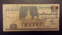 5 Livres - Egypte