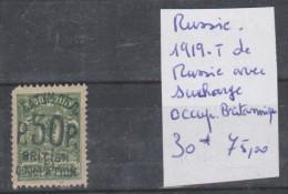 TIMBRE DE RUSSIE NEUF** Nr 30* OCCUPATION BRITANNIQUE ANNEE 1919 TIMBRES DE RUSSIE DE 1909-18 SURCHARGES  Cote 75€ - 1919-20 Occupation Britannique