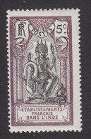 French India, Scott #31, Mint Hinged, Brahma, Issued 1914 - India (1892-1954)