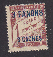 French India, Scott #J7, Mint Hinged, French Postage Due Surcharged, Issued 1923 - India (1892-1954)