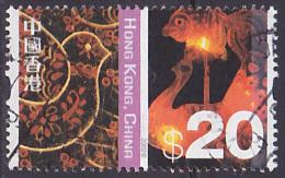 Timbre Oblitéré N° 1041(Yvert) Hong Kong 2002 - Guirlandes Lumineuses De Noël - Oblitérés