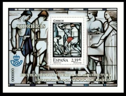 ESPAÑA 2006 - VIDRIERAS 2006: E.T.S. Arquitectura De Madrid - Edifil Nº 4280 - 1931-Oggi: 2. Rep. - ... Juan Carlos I
