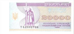 Ukraine - Pick 95d - 20.000 (20000) Karbovantsiv 1996 - Unc - Ucraina
