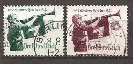 DR 1935 // Michel 584/585 O (5293) - Deutschland