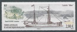 "French Antarctic (FSAT), Ship, Schooner ""Rêve"", 2016, MNH VF - Unused Stamps"