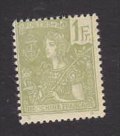 Indo China , Scott #37, Mint Hingd, France, Issued 1904 - Indochina (1889-1945)