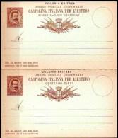 COLONIA ERITREA 1893 - Double Entire Postal Card Of 10 Centesimi, Unused - Eritrea