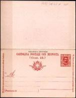 COLONIA ERITREA 1896 - Double Entire Postal Card Of 15 Centesimi (7½ + 7½), Unused