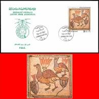 LIBYA - 1981 Birds Oiseaux Vögel Aves (FDC) - Oiseaux