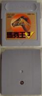 Game Boy Japanese :   Bakenou V3  DMG-VVJ - Nintendo Game Boy