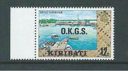 Kiribati 1981 Watermark Officials 12c Harbour MNH - Kiribati (1979-...)