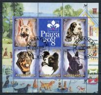 AZERBAIJAN 2008 ANIMALS DOGS SHEET FANTASY USED - Fantasy Labels