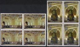 Maroc 0750/751 ** B4. Serie Completa. 1976 Bloque De 4 - Maroc (1956-...)
