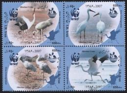 WWF 2007 - Faune, Oiseaux, Grues - 4 Val Neufs // Mnh - W.W.F.