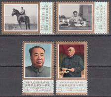 China Peoples Republic    Scott No. 1345-48   Unused Hinged    Year  1977 - 1949 - ... Repubblica Popolare