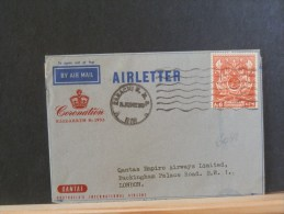 A6048  LETTER TO LONDON  1953 - Pakistan
