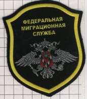Ecusson / Patch. Russia. Police. Migratory Service - Police