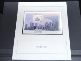 PALESTINE -  Bloc Luxe Avec Texte Explicatif - Belle Qualité - À Voir -  N° 11723 - Palestine