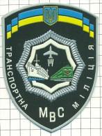 + Ecusson / Patch. Ukraine. Police - Police