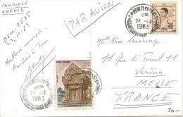 LBL36 -CAMBODGE TPM SURCHARGE SUR CARTE POSTALE A DESTINATION DE VERDUN 24/0/1963 - Cambodia