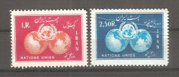 Serie Nº 843/4 Iran - Irán