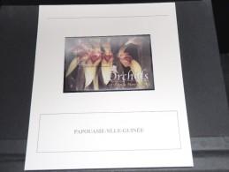 PAPOUASIE NOUVELLE GUINEE -  Bloc Luxe Avec Texte Explicatif - Belle Qualité - À Voir -  N° 11748 - Papua New Guinea