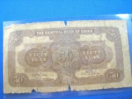 1941  CHINA  50 Yuan  NOTE      (mswpm21) - China