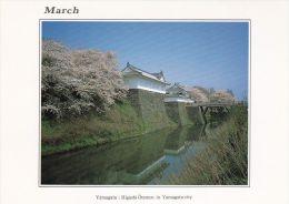 1 AK Japan * Das Ost-Tor Der Burg Yamagata (Higashi-Ōtemon) In Yamagata City In March - Sonstige